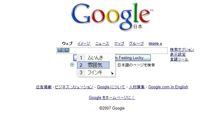 フインキ_e0001481_2022769.jpg