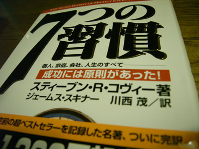 c0055882_22312470.jpg