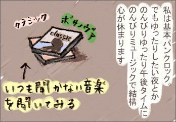 c0108383_19545664.jpg