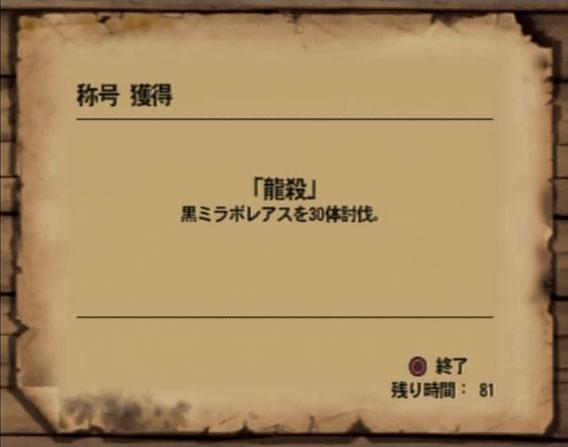 e0069487_1243148.jpg