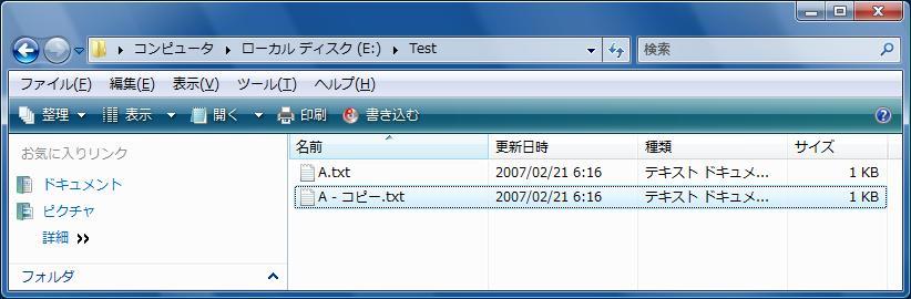 b0107691_629455.jpg