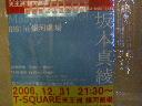 b0064495_10383725.jpg