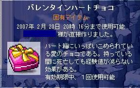 c0084904_2056185.jpg