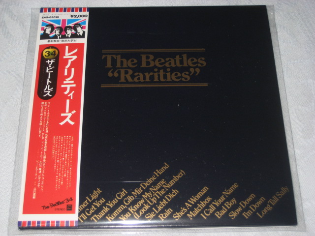 THE BEATLES / Rarities (紙ジャケ)_b0042308_065039.jpg