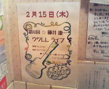 トイレのポスター_e0114208_18345743.jpg