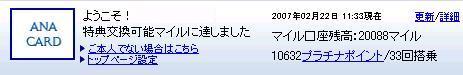 b0047210_13143894.jpg