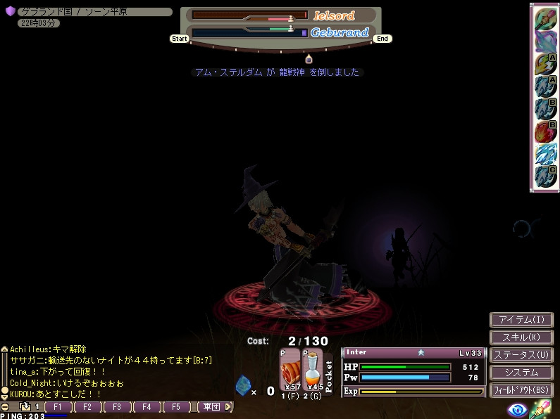 b0033612_112320.jpg
