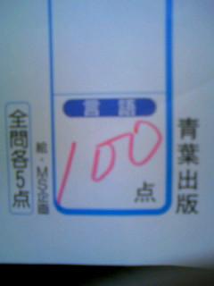 b0080718_1194269.jpg