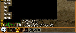 f0000818_10133053.jpg
