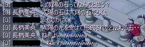 d0084319_17552278.jpg