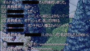 d0084319_1755869.jpg