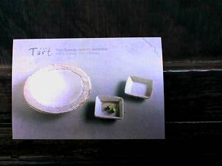 Tart / 捧陽子陶展_d0065820_9184387.jpg