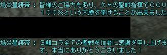 f0059225_0485851.jpg