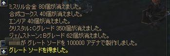 a0022428_193160.jpg