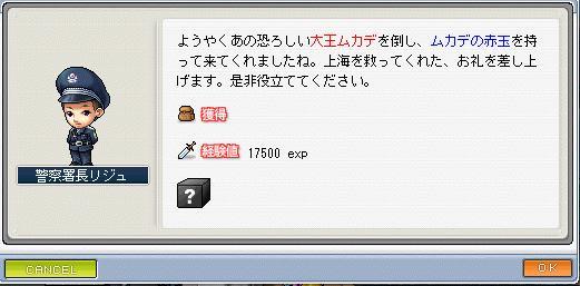 f0016534_21412399.jpg