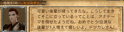 f0031243_2015373.jpg