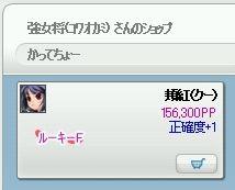 b0064444_0452716.jpg