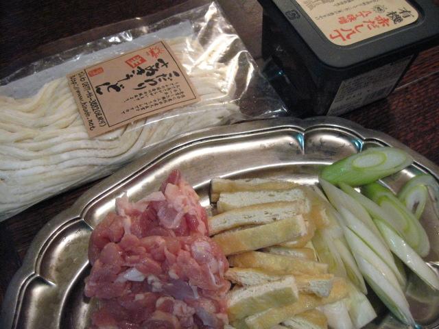 名古屋人でないtotiさんがつくる、味噌煮込みうどん_d0101846_8442116.jpg