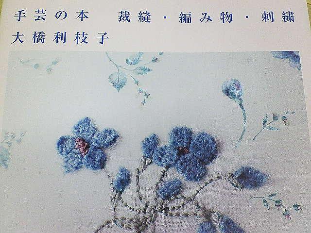 b0021251_1830760.jpg