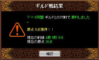 b0073151_1425145.jpg