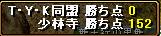 b0073151_1431194.jpg