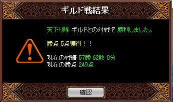 b0073151_14403868.jpg