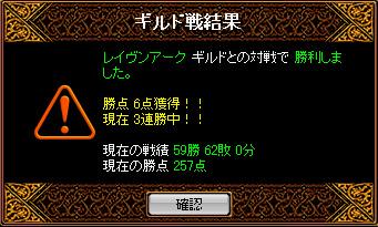 b0073151_15105278.jpg