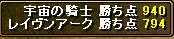 b0073151_1511991.jpg
