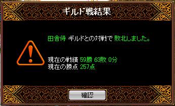 b0073151_1519388.jpg