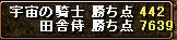 b0073151_15202195.jpg