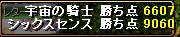b0073151_1531910.jpg