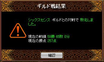b0073151_1537391.jpg