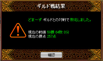 b0073151_1543762.jpg
