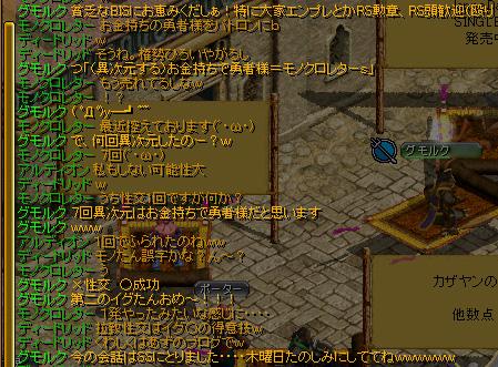 b0073151_16531033.jpg