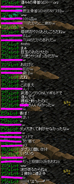 b0073151_1659415.jpg