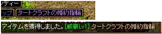 c0095052_23373699.jpg