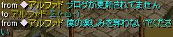 f0115259_16563689.jpg