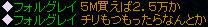 f0115259_17411796.jpg