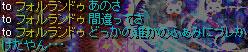 f0115259_18104921.jpg