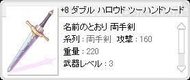 f0119759_223971.jpg