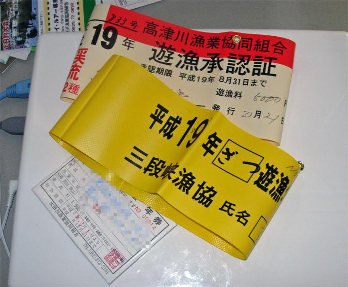 f0004965_1232844.jpg