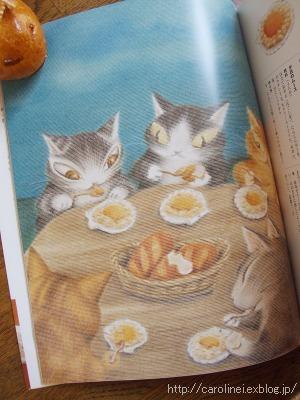 猫の日_d0025294_11241011.jpg
