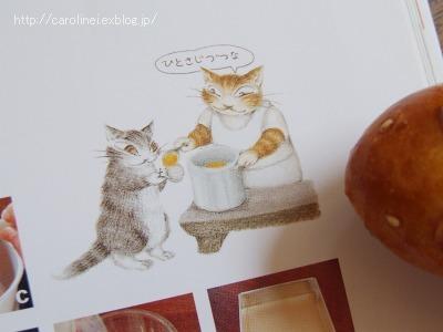 猫の日_d0025294_11242110.jpg
