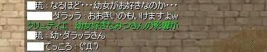 f0080899_9495211.jpg
