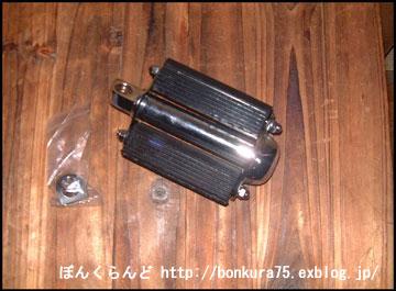 b0080809_0573060.jpg