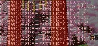 b0102513_19202316.jpg