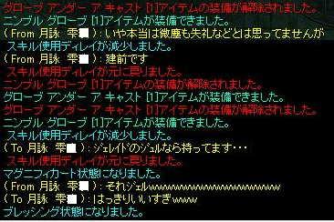b0091923_1543317.jpg