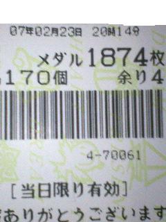 f0065228_22421990.jpg