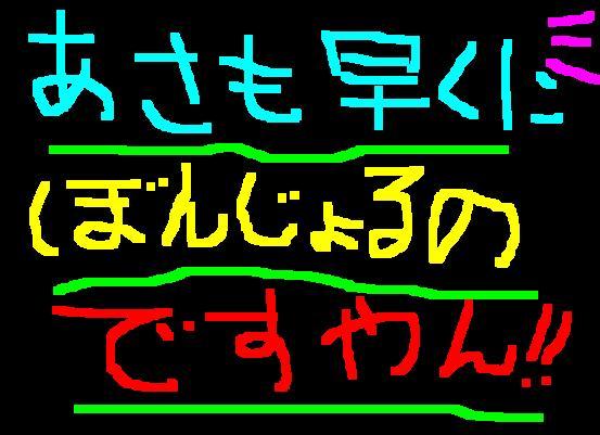 f0056935_2017762.jpg