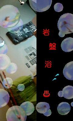 d0044736_901148.jpg